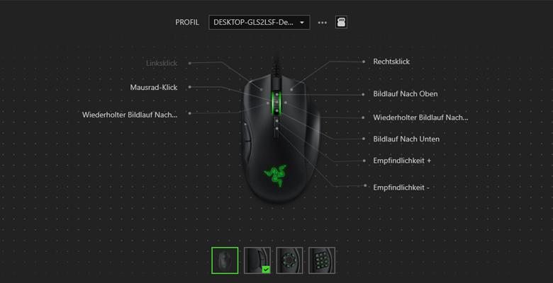 Razer Naga Trinity - Software